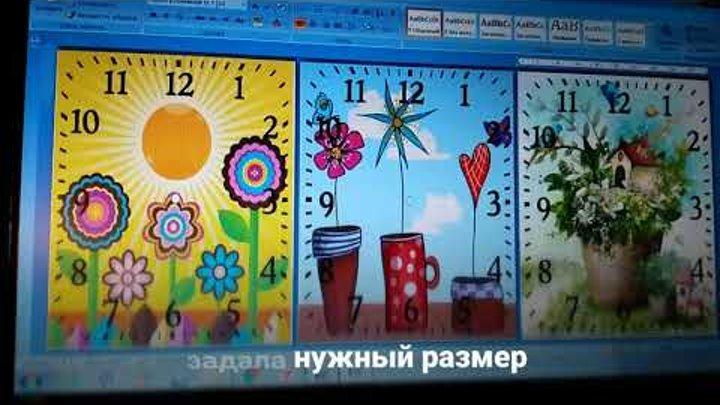 Дочкино кино ( делаем из старых часов, новые ) About hours