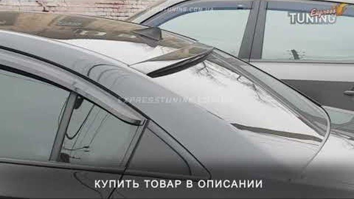 Спойлер на стекло Шевроле Круз. Спойлер заднего стекла Chevrolet Cruze. AOM Tuning. Тюнинг обзор