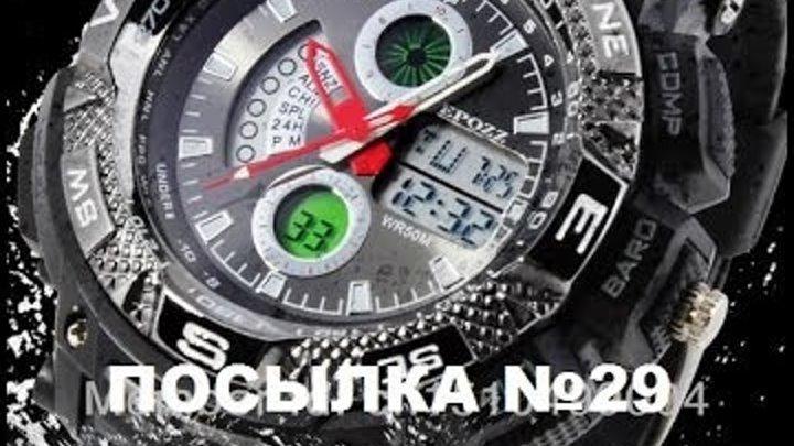 Чудо шоппинг BLR - Посылка №029 Спортивные часы высокого качества Epozz