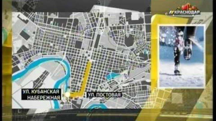 Афиша праздничных программ в Краснодаре на новогодние праздники