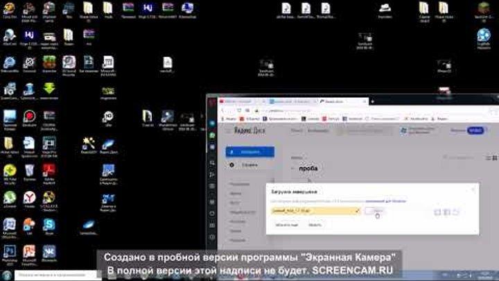 как сделать ссылку на файл через яндекс диск