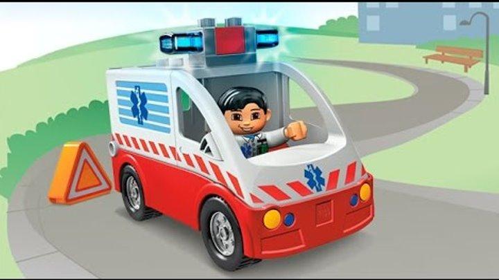 Лего Мультики. Видео для Детей. Транспорт Самолет, Молния Маквин, Полицейская Машина, Скорая помощь