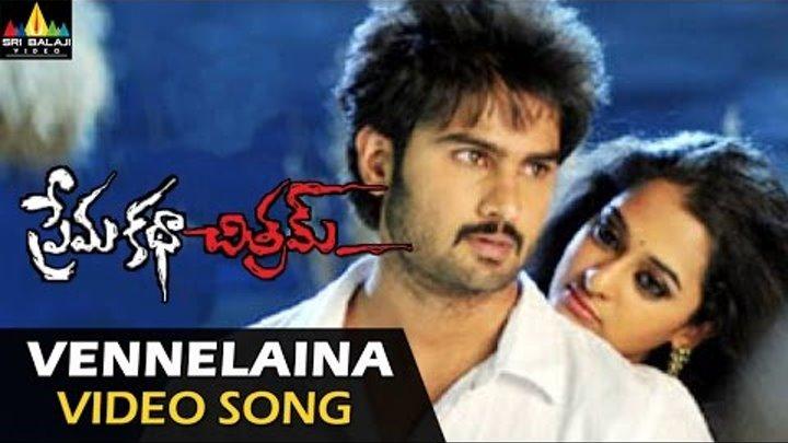 Vennelaina Video Song - Prema Katha Chitram Movie - Sudheer Babu, Nandita - Sri Balaji Video