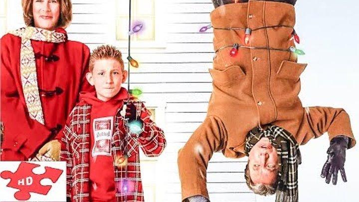 Рождество с Неудачниками - трейлер 2004 / Комедия/ Тим Аллен. Джейми Ли Кёртис. Дэн Эйкройд