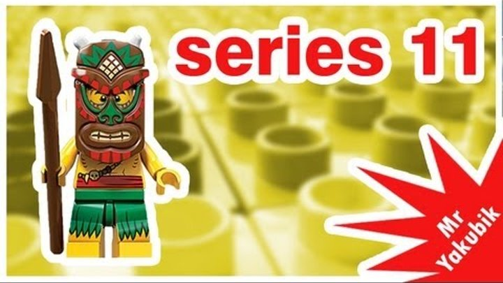Обзор LEGO, 11 серия, коллекционных минифигурок!