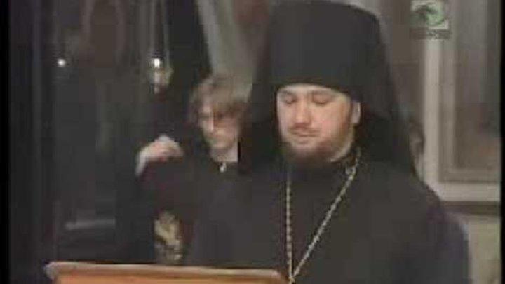 Православная вечерняя молитва, часть 2