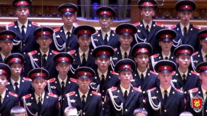 Сводный хор Московского военно-музыкального училища