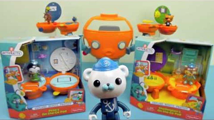 ОКТОНАВТЫ Все серии подряд / Весёлое видео для детей с Октонавтами Игрушками / Octonauts Toys