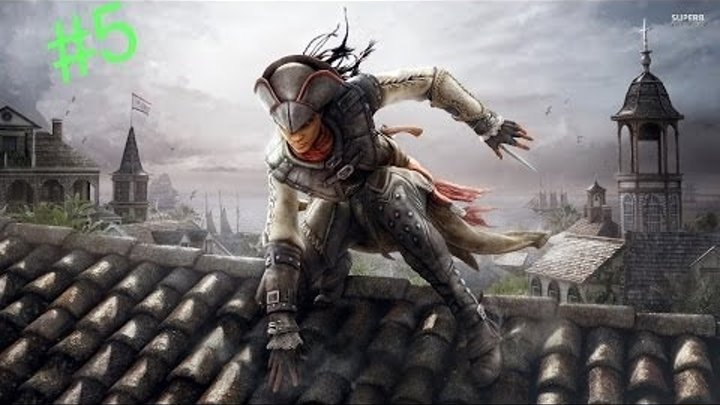 Прохождение Assassin Creed Liberation --- Часть 5: Напугать капитана
