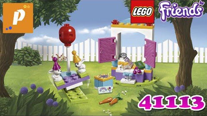 Распаковка лего френдз, самые лучшие наборы конструктор лего Unboxing lego friends 41113