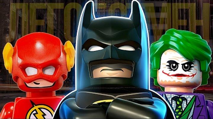 ТЁМНЫЙ РЫЦАРЬ - БЭТМЕН ЛЕГО РЭП КЛИП ~ Dark Knight BATMAN LEGO MOVIE rap song