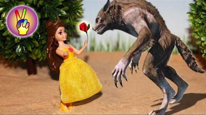 Красавица и чудовище. Мультик с игрушками Соник Бум спасает Белль