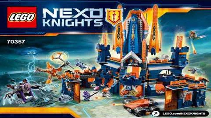 Лего Рыцари Нексо 2017 Королевский замок Найтон LEGO Nexo Knights KNIGHTON CASTLE 70357