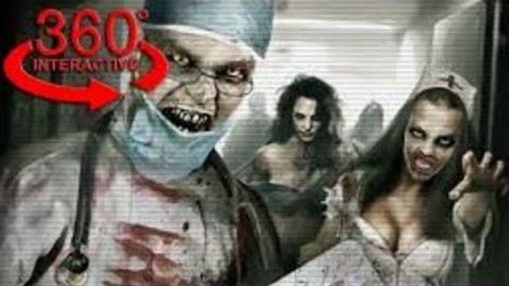 VR 360 Ужасы - Психиатрическая больница | Insane Asylum