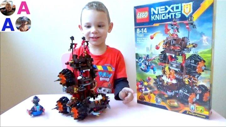 Лего Нексо Найтс 70321 Осадная боевая машина генерала Магмара Роковое наступление LEGO Nexo Knights