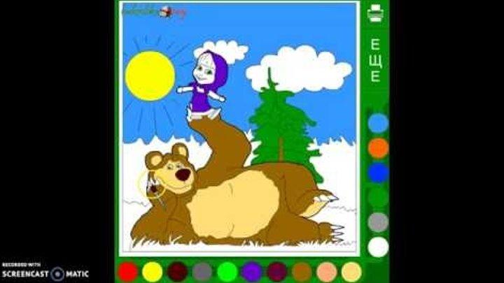 Маша и медведь раскраска игра. Детское видео. Детям. Развивающий мультик