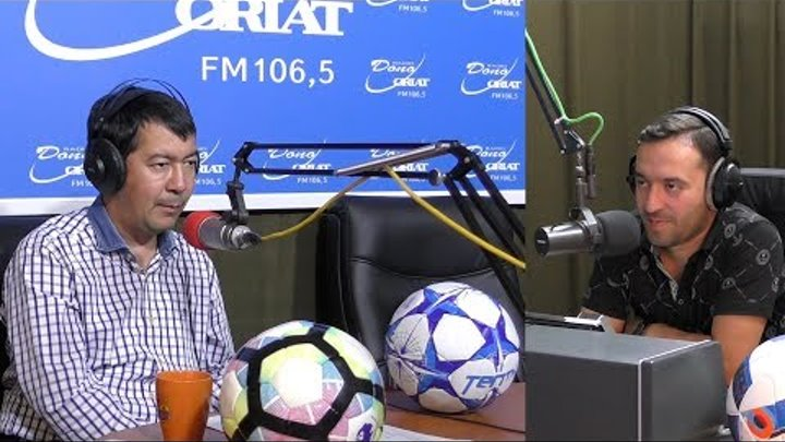 Футбол плюс (15.09.2017)