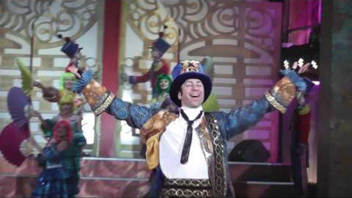 """""""Щелкунчик и Мышиный король"""" Шоу Ильи Авербуха - 6.01.17 Часть 1"""