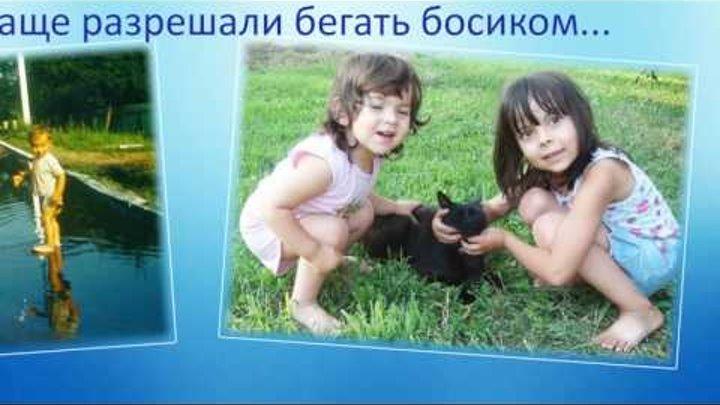 Детство 70 80 х Ностальгия по СССР