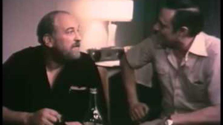 """СССР - США 1984 (""""ТАСС уполномочен заявить"""")"""