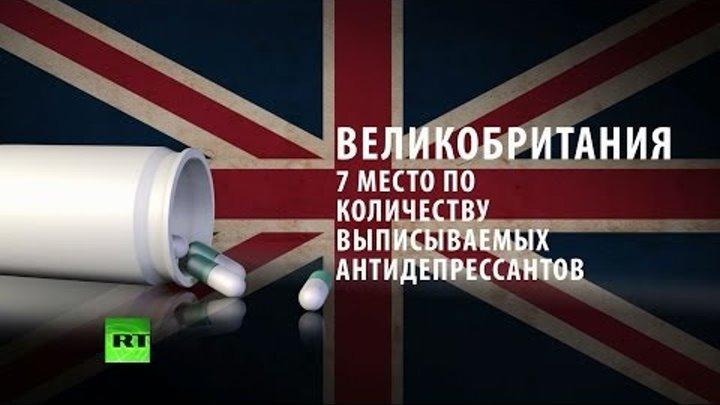 На грани нервного срыва: экономический кризис подорвал здоровье британцев