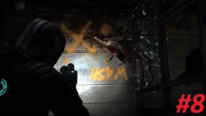 Dead Space 2 #8 NE REINTOARCEM PE IAȘIMURA [MD]