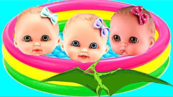 Куклы Пупсики Малыши купаются в Бассейне мультик с игрушками Видео с куклами для девочек