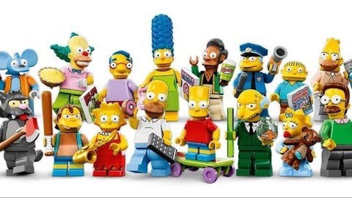 Lego Simpsons minifugures / Лего Симпсоны минифигурки! 1я часть!