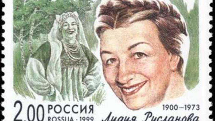 Лидия Русланова Колхозная полька Lidiya Ruslanova