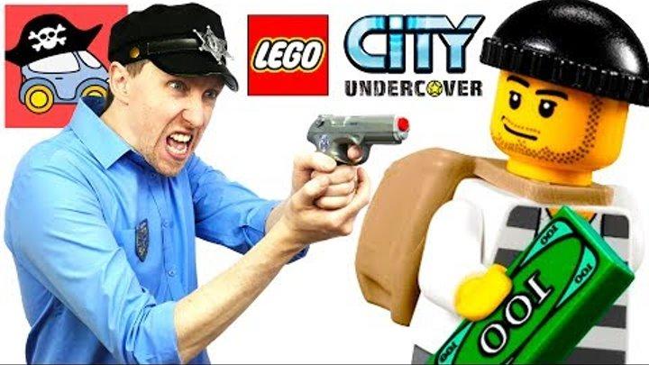 🚓 Lego City Undercover #14 ПРЕСТУПНЫЙ МИР Лего Сити игра для детей Прохождение на русском Жестянка