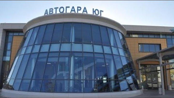Новый автовокзал(Автогара ЮГ).Расписание автобусов.Бургас.Болгария