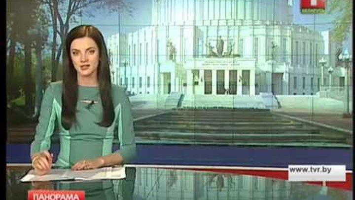 "Программа ""Панорама"", телеканал ""Беларусь-1""/ The ""Panorama"" TV channel ""Belarus 1"""