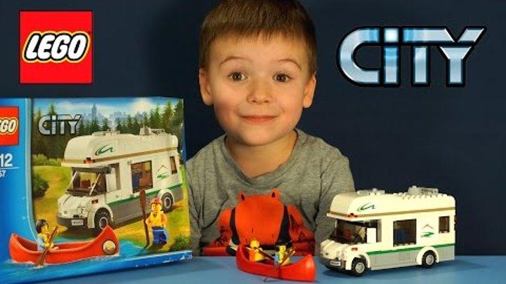 Лего Сити 60057 - Дом на Колёсах. Конструктор Lego City Camper Van. Детский канал на русском