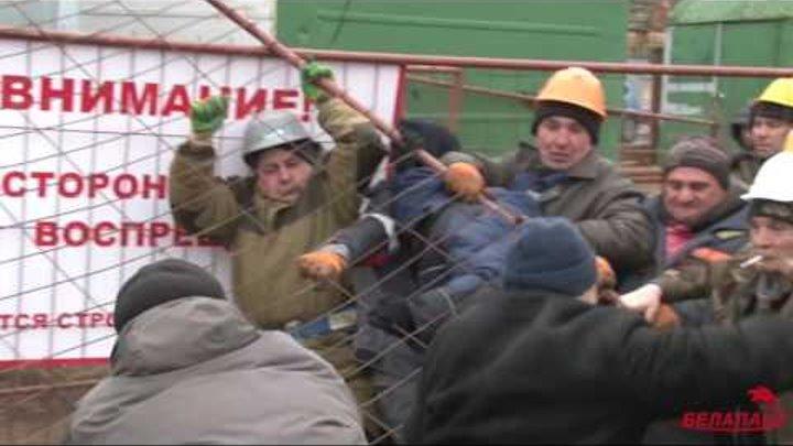 Защитники Куропат попытались прорваться на стройплощадку бизнес-центра