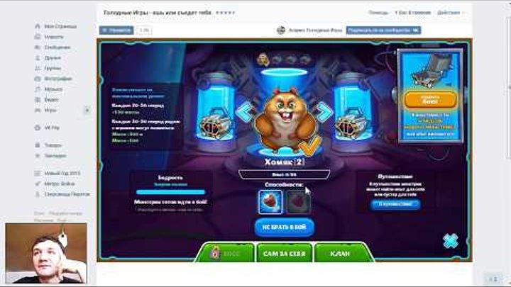 Agar.io Голодные Игры - Открываем супер интересный сундук.