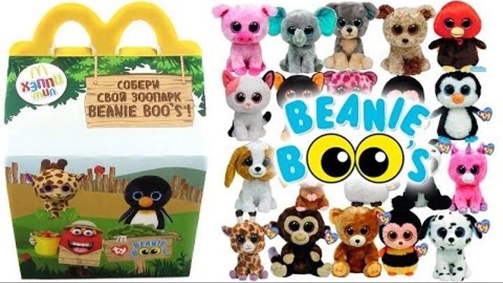 Happy Meal Beanie Boos 2017 May. Зоопарк Бинни Бу Хэппи Мил Май 2017