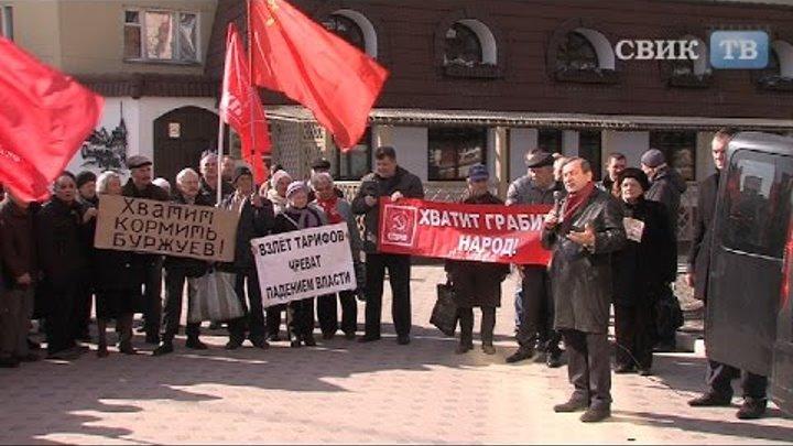Воронежские коммунисты начали протестные акции