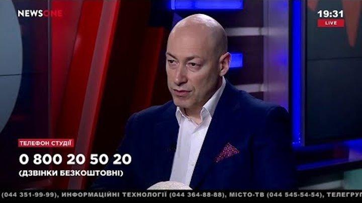 Гордон: Людей, которые были агентами КГБ СССР и ФСБ России, нельзя допускать в органы власти