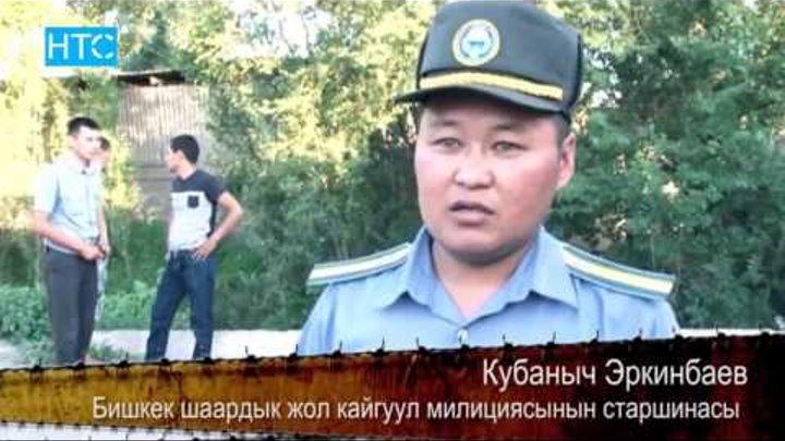 ТВ КАЙГУУЛ #02 / TV Kaiguul / НТС - Кыргызстан / Азиат Жекшеев