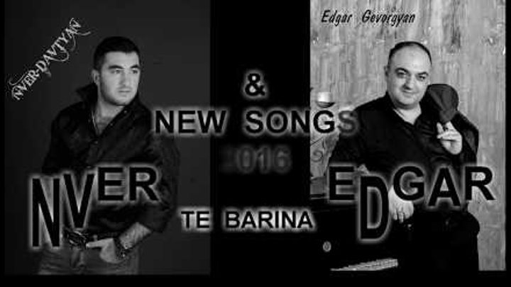 Edgar Gevorgyan & Nver Davtyan TE BARINA NEV SONGS 2016