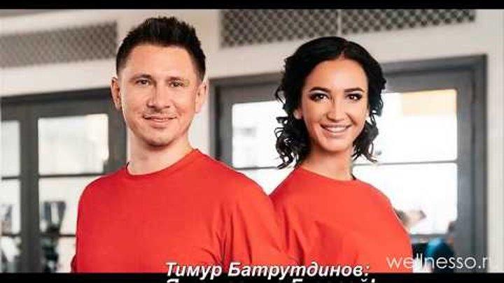 Тимур Батрутдинов заявил что женится на Бузовой