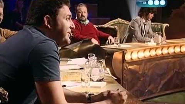 ТВ-Шоу 'Удиви меня'. Сезон 1 - Выпуск 5.mp4