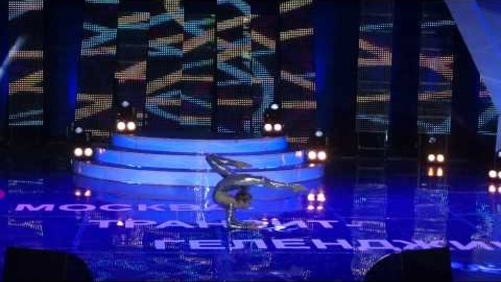 """ПАУК"" Ангелина Анненко Финал Москва-транзит-Геленджик-2015"