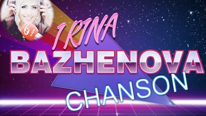 Премьера!Ирина Баженова Радужный & Ростислав Галаган Талисман удачи на счастье!