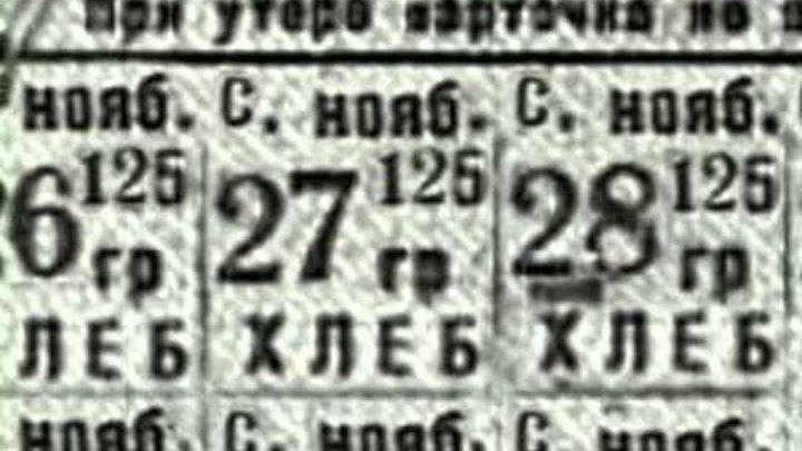 44 серия. 1942 год - Клавдия Шульженко