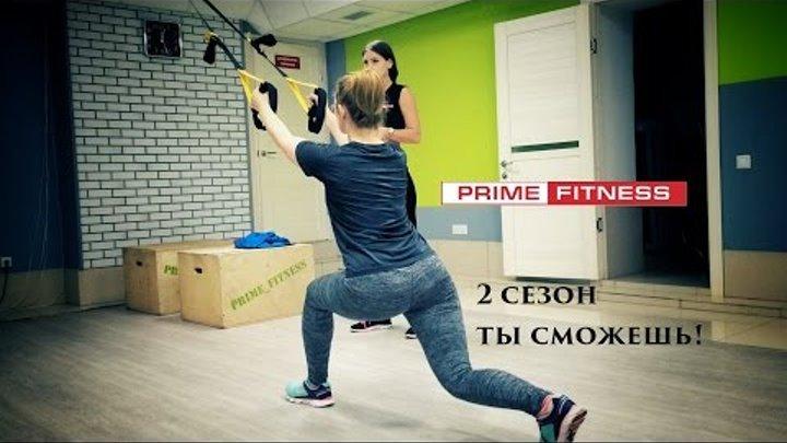 """Участницы Таня и Катя """"ТЫ СМОЖЕШЬ!"""" 2 сезон"""