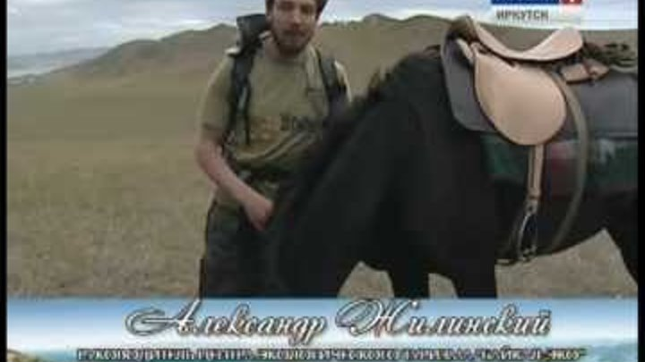 Активный отдых, конные туры на Байкале - horse ride in russia