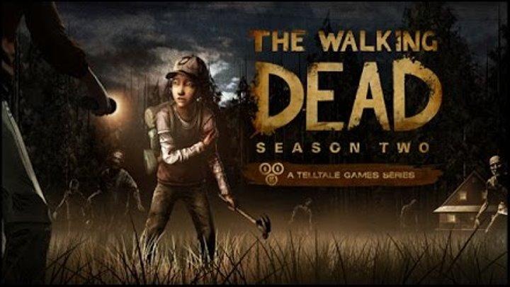 The Walking Dead Season 2 Меж двух огней (возвращение к истокам)))