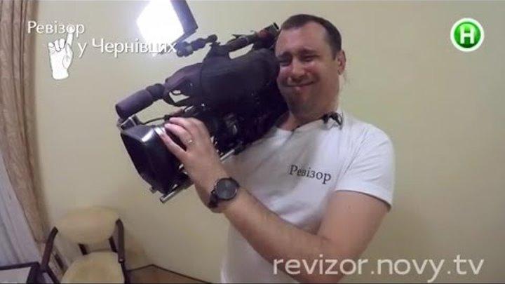 Отель Георг Палац - Ревизор в Черновцах - 05.09.2016