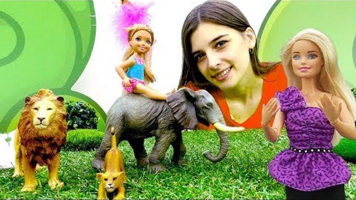 ToyClub шоу - Барби ищет Челси. Игры в куклы